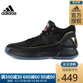 阿迪达斯官网授权春夏男子罗斯10篮球鞋防滑高帮战靴运动鞋EH2110