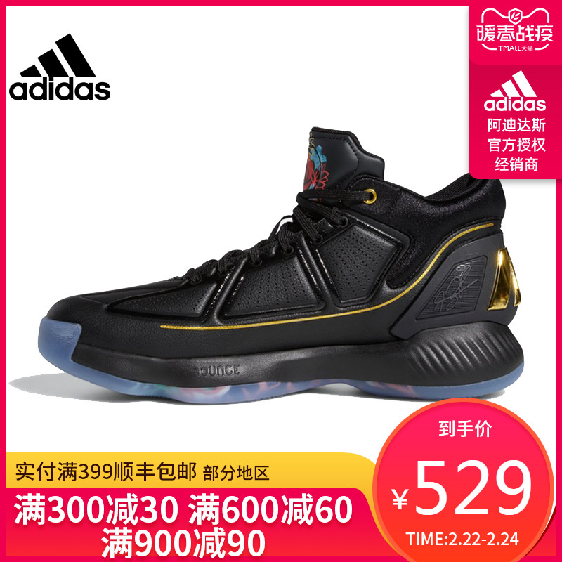 Adidas official website authorizes 19 winter men's Ross 10 sports basketball shoe eh2110