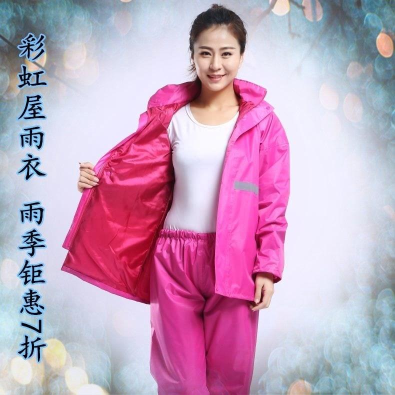 Poncho, two pieces of rain pants, womens clothes, womens raincoat, rain pants, split and enlarged travel suit, new building one-piece raincoat