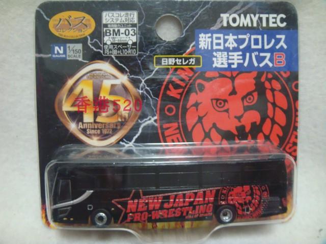 B正版TOMY TOMYTEC 1/150 新日本摔角�盟巡演 巴士 成品模型N127