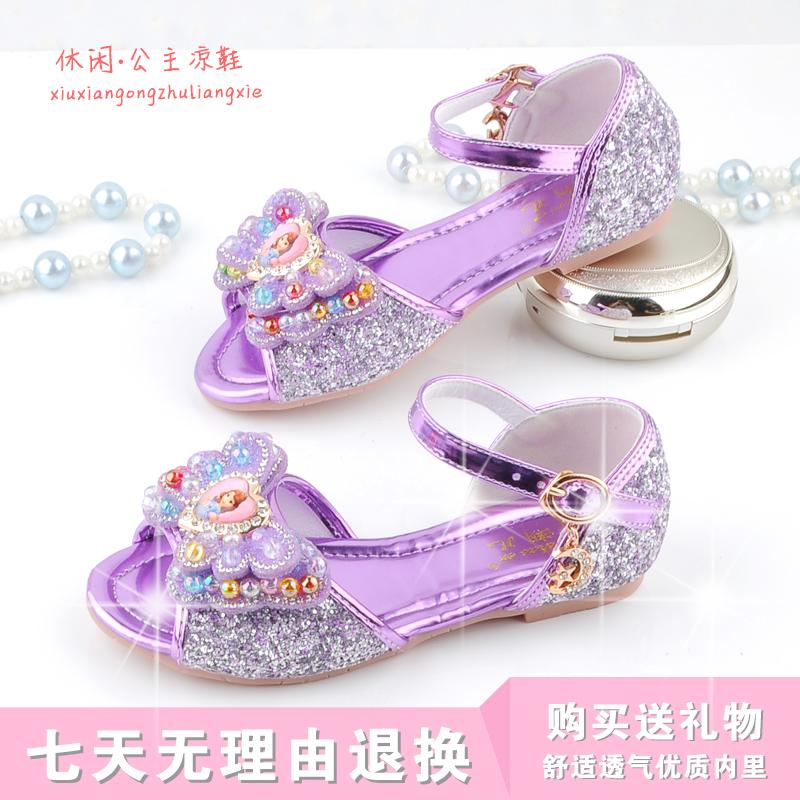 网红女童凉鞋小公主超火软底时尚小女孩百搭韩版带钻苏菲娅公主鞋