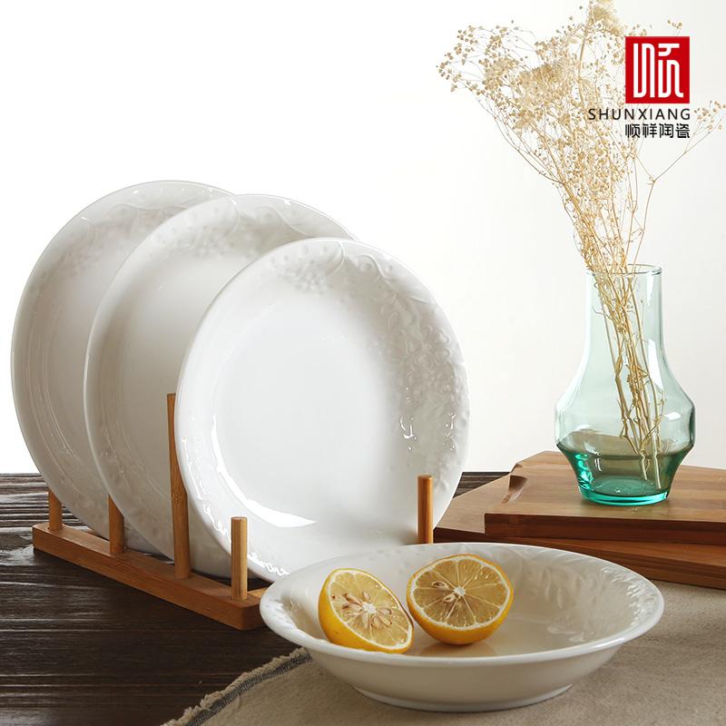 順祥陶瓷盤子套裝 菜盤純白色家用圓形碟子歐式浮雕深盤餐具