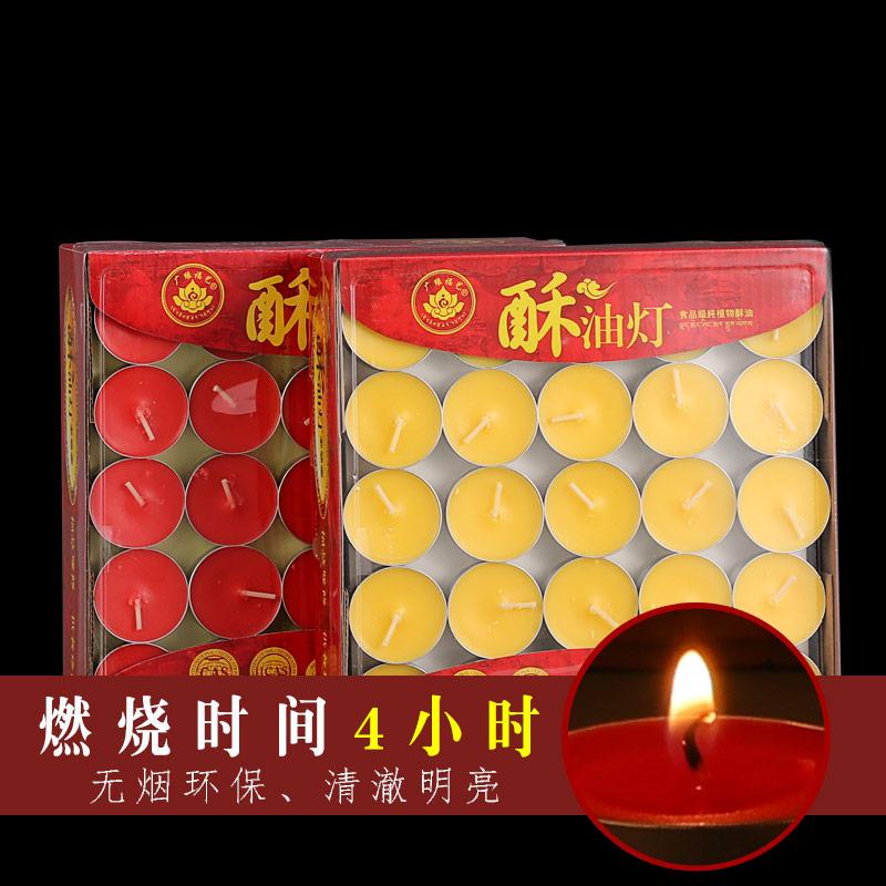 Масленные свечи Артикул 544312805402