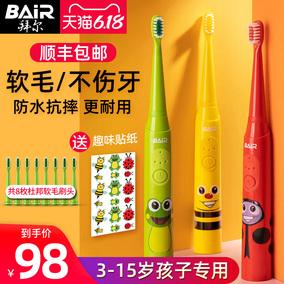 拜尔儿童电动牙刷充电式3-6-12岁以上小孩宝宝软毛全自动声波刷牙