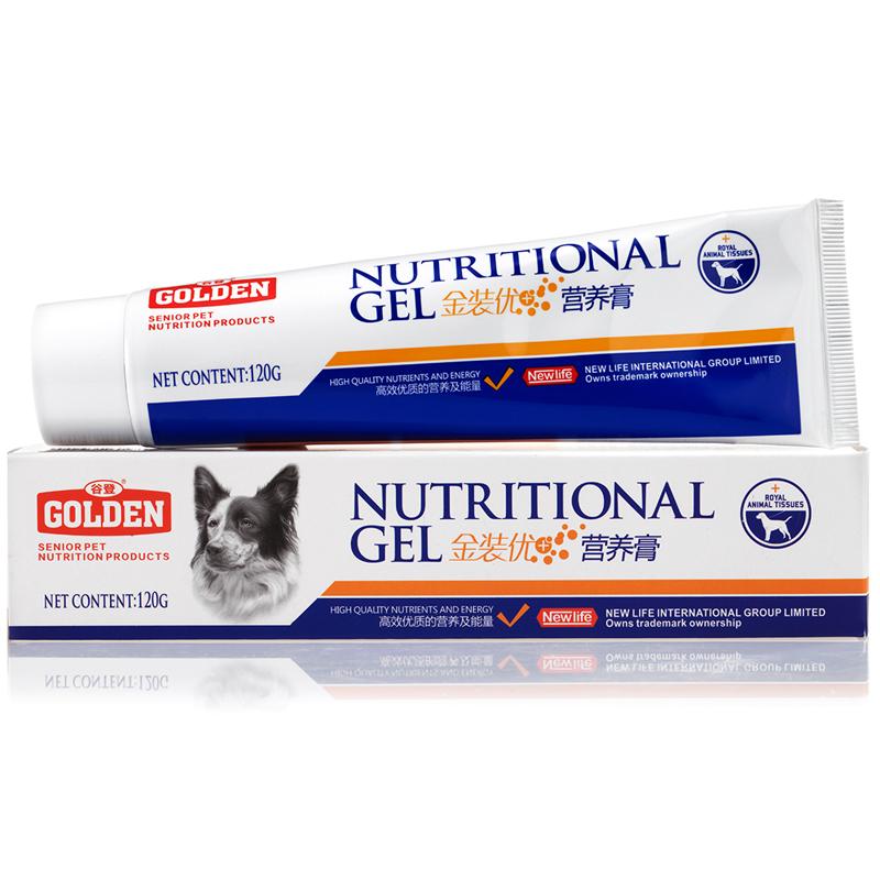 穀登狗狗營養膏 金毛泰迪幼犬術後懷孕補鈣犬貓寵物營養膏120g