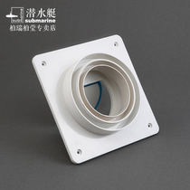 Submarine bathroom bath bully exhaust fan Outlet reverse valve toilet public flue exhaust duct check Valve