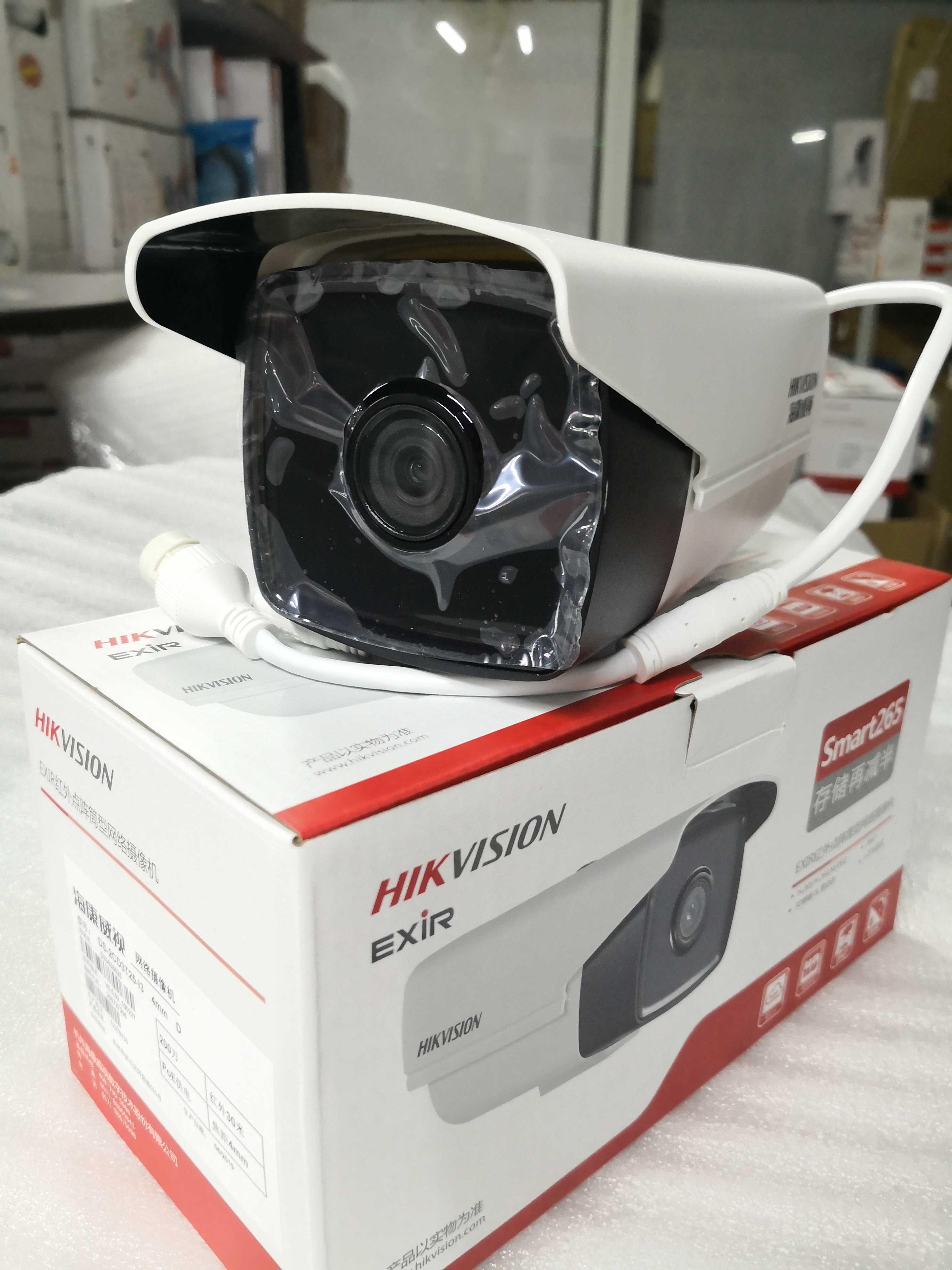 海康威视200W网络摄像机2CD3T25-i3室外1080P高清H265POE供电包邮