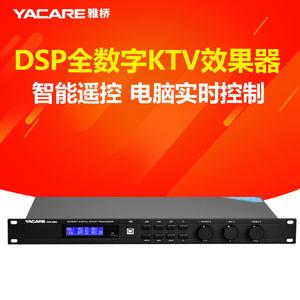 Yacare/雅桥 DSP-9500防啸叫均衡ok数字前级ktv混响效果处理器