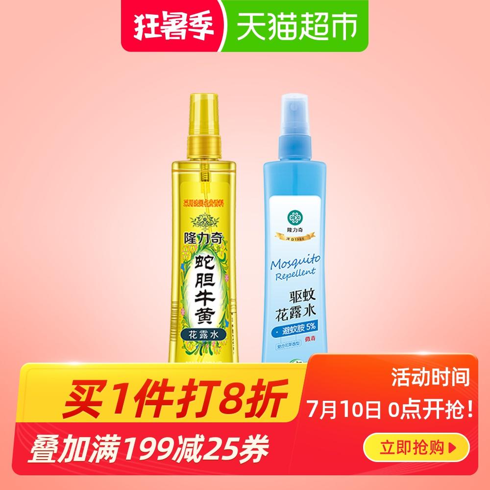 Защита от комаров Артикул 567854545337