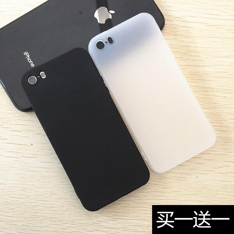 简约适用iPhone6手机壳5SE苹果se壳XR磨砂4软红米7套12小米11华为