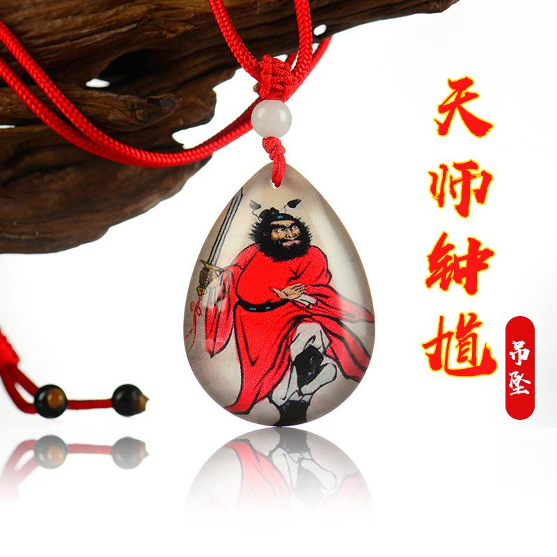 Китайские обереги Артикул 523077068004