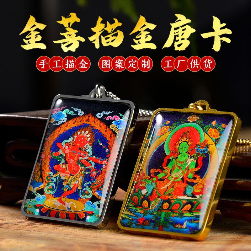 Китайские обереги Артикул 619294299822