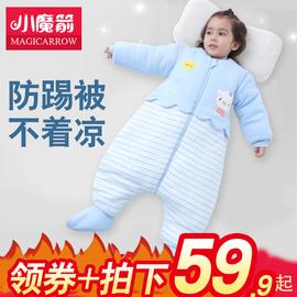 婴儿睡袋秋冬款宝宝分腿冬季加厚小孩纯棉春秋薄款防踢被儿童睡袋图片