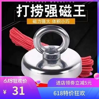 JY顺昕佰瑞达打捞万磁王新升级强力磁铁吸铁石圆形磁铁吸盘吊环