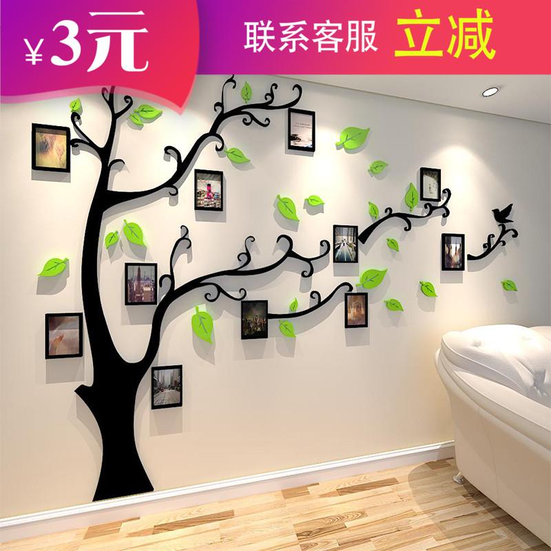 照片墙大树沙发客厅餐厅3d背景墙贴10月19日最新优惠