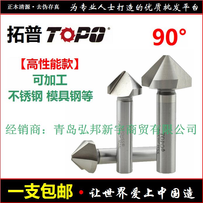 TOPO развивать генерал фаска нож одинарное лезвие три лезвия нержавеющей стали фаска нож 90 степень фаска алмаз фаска устройство зенкер алмаз