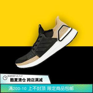 香港直邮adidas男子缓震跑步鞋