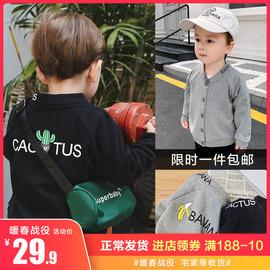 婴儿棒球服外套新款小童春装春秋装洋气男童儿童装宝宝1岁3潮1015图片