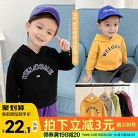 查看男童连帽卫衣春装春秋款儿童装宝宝婴儿上衣洋气小童潮外套X1340价格