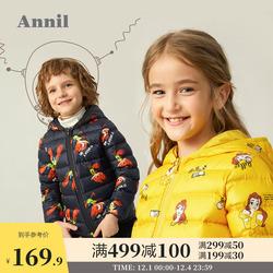 安奈儿童装女童轻薄20新款短款夹克