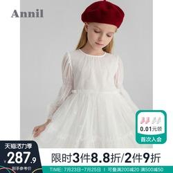 安奈儿童装女童连衣裙长袖2021新款女孩蛋糕裙花童洋气网纱公主裙