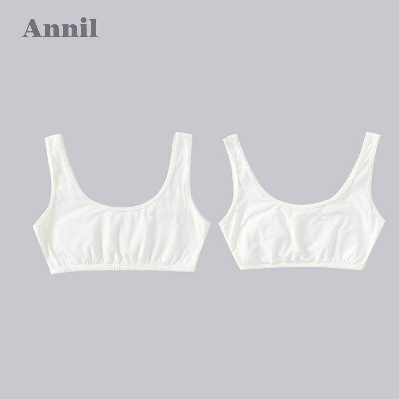 安奈儿童装女童内衣发育期纯棉文胸中大童背心胸衣 两件装JG7107