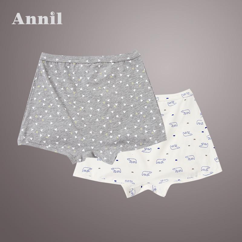 安奈兒 男童內褲  男童平角褲套裝2條裝EB537046