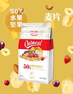 750克*2袋欧扎克50%水果坚果麦片泡奶干吃即食代餐酸奶果粒欧札克