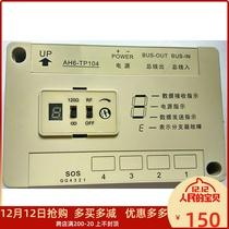 自发电门铃无线家用超远距离不用电池智能电子遥控玲一拖二呼叫器