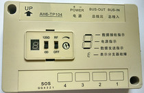 天图可视门铃家用有线监控夜视视频高清智能楼宇对讲电子门禁系统