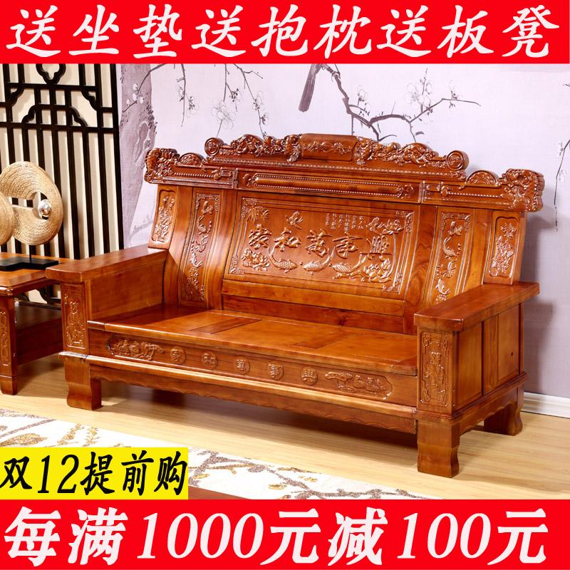 实木香樟木沙发