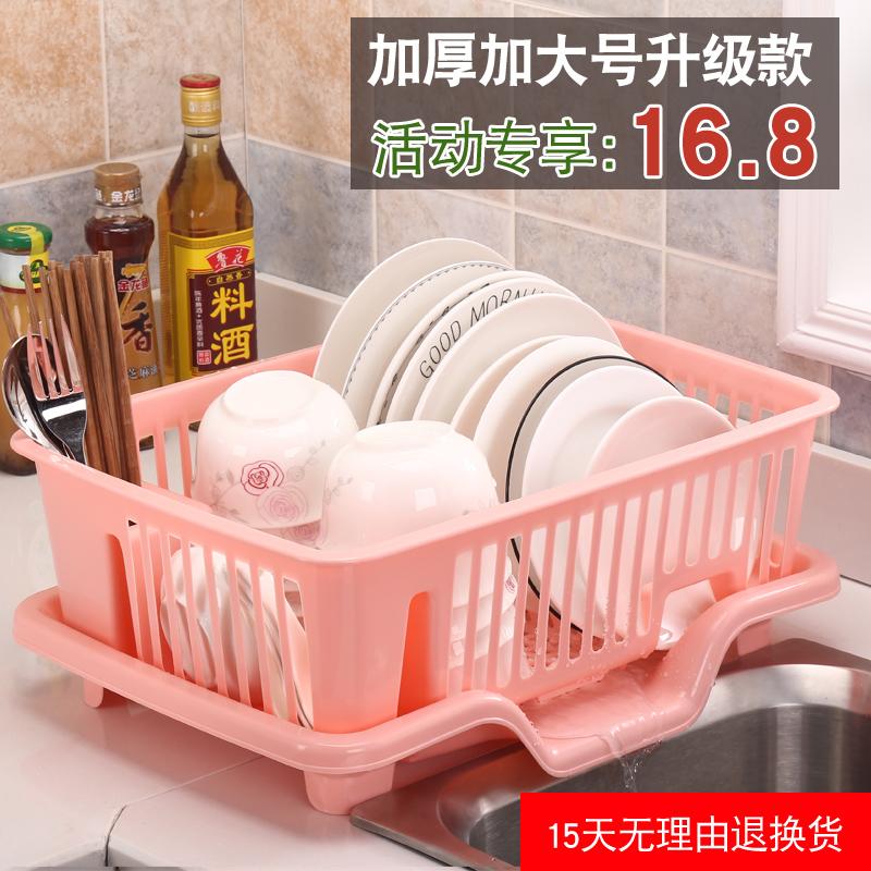 厨房沥水碗架塑料放碗筷架碗碟架收纳盒置物架碗柜落地角架沥水篮限1000张券