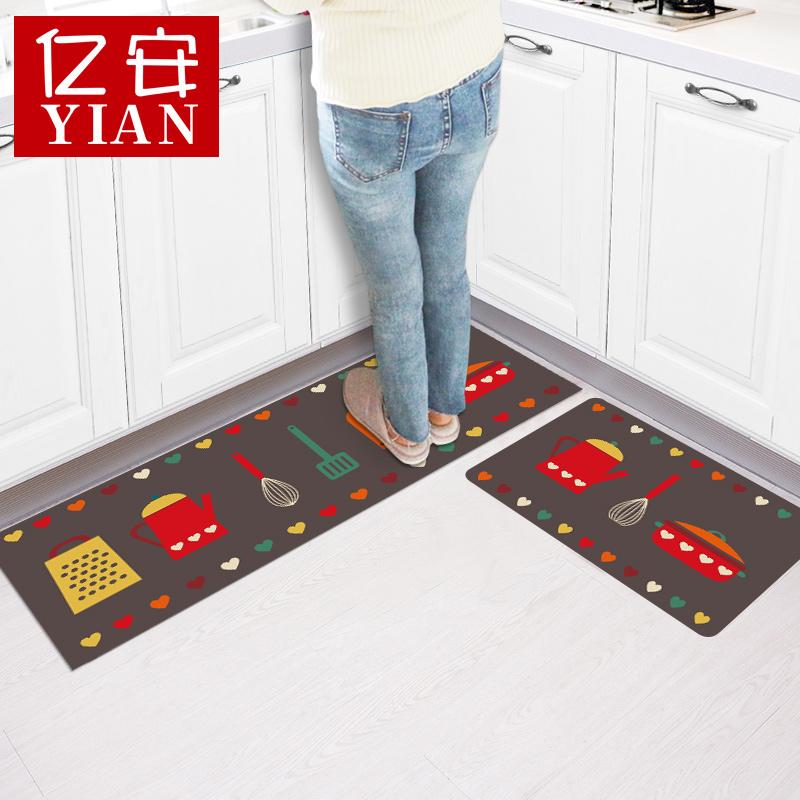 亿安厨房地垫长条门垫进门入户门口吸水脚垫浴室防滑垫套装地毯