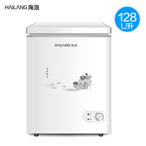 Hailang wave BD BC-128 commercial refrigerator small small freezer household mini refrigerated refrigerator