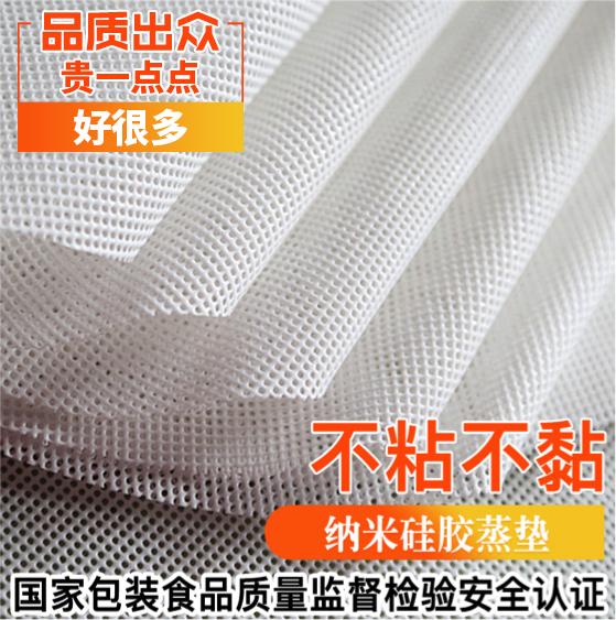 Паровая накладка силиконовая круглая антипригарная чистый хлопок Домашний пар пакет Sub-хлебные кнедлики пакет Пароварка для пароварки