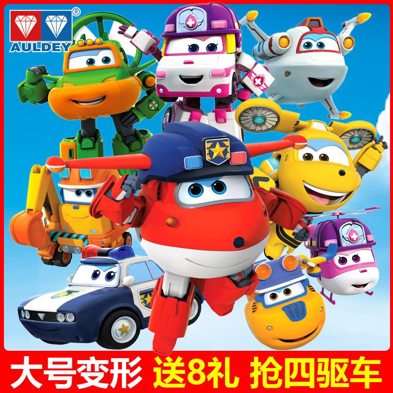 超级飞侠玩具新款大号变形圆圆乐迪一套装全套小爱小号迷你机器人