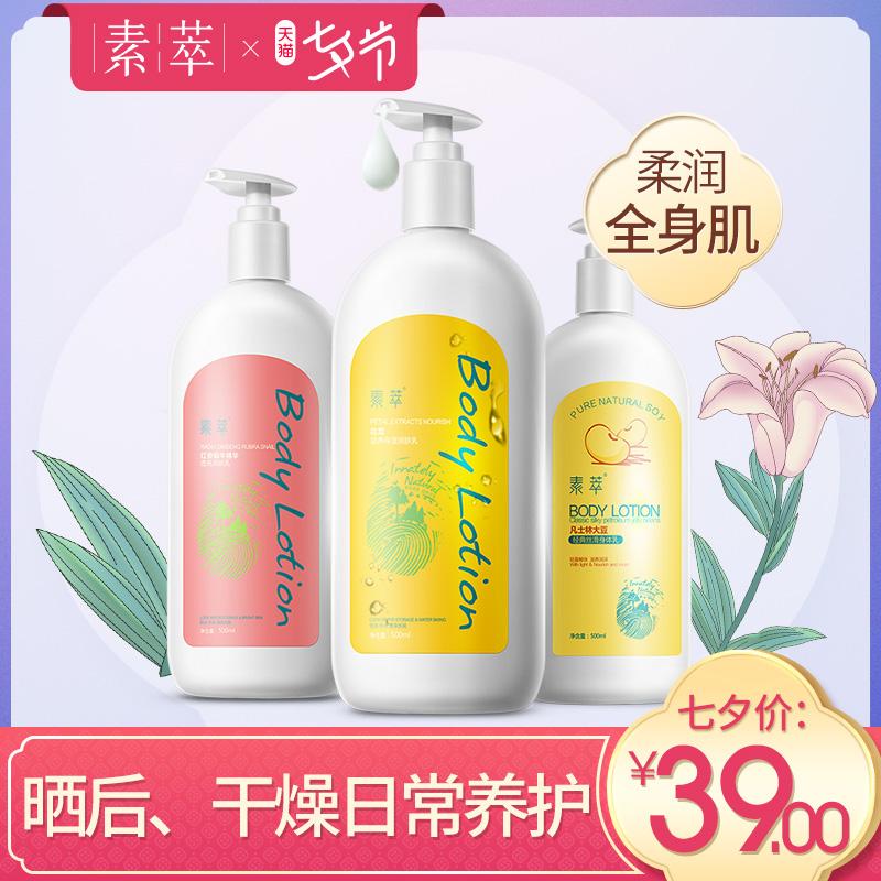 凡士林身体乳保湿滋润补水干性肤质香体润肤乳露全身去改善鸡皮肤