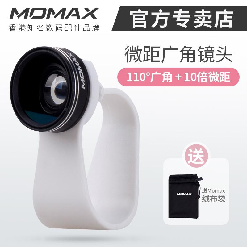 MOMAX摩米士手机镜头广角微距二合一单反套装苹果7通用外置摄像广角摄像头抖音微距镜安卓手机通用微距镜头