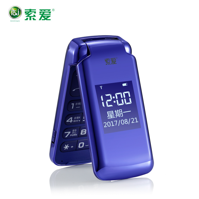 Мобильные телефоны Артикул 549938896521