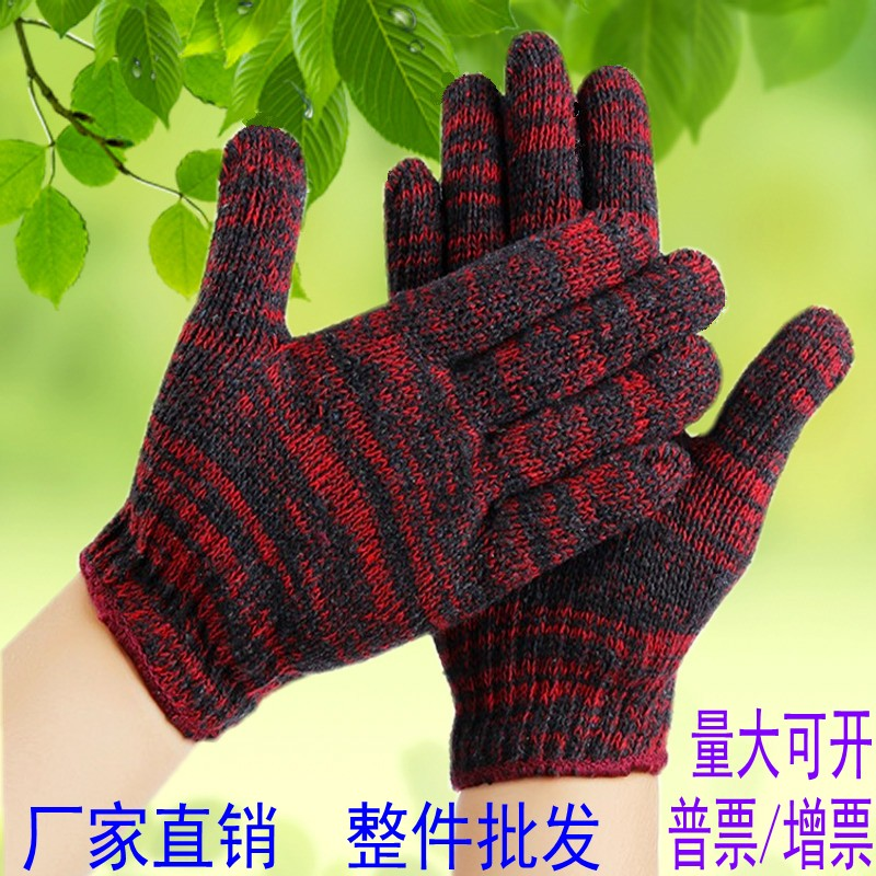 Labor protection gloves wear resistant and thickened cotton yarn labor site industrial line gloves anti slip working gloves
