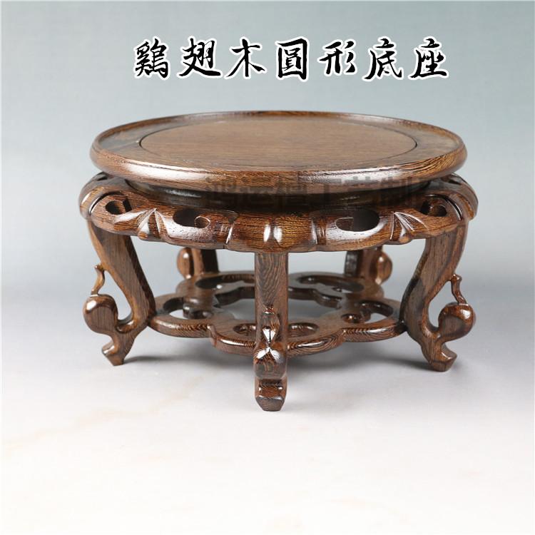 Книги о фарфоровых изделиях Артикул 578154443229