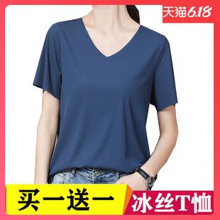 冰丝T恤女短袖修身夏季女装2020年新款纯色体恤v领上衣打底衫t桖图片