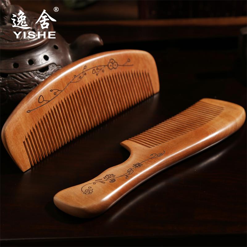 逸舍桃木梳子家用卷发防静电脱发檀木可爱牛角梳按摩长发小头梳女