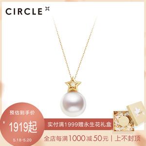 【520送女友】circle18k金9k锁骨链