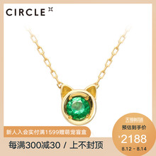 Circle Japanese jewelry natural emerald 18K gold necklace female pendant gem clavicle chain official authentic product