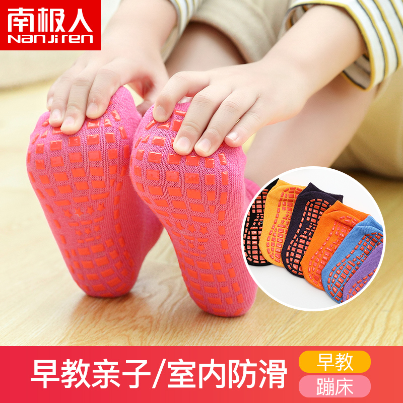 Antarctic trampoline socks, children's toddlers socks, floor socks, spring, autumn and winter thin skid-proof baby stockings