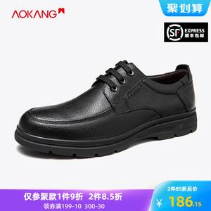 奥康男鞋 春秋季商务正装皮鞋系带舒适低帮鞋黑色软底工作鞋子男