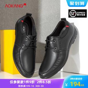 奥康男鞋 春秋季舒适系带低帮鞋软底日常休闲商务皮鞋男工作鞋子