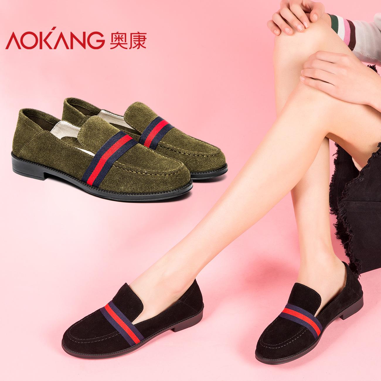 英伦小皮鞋女平底鞋奥康女鞋舒适新款时尚套脚单鞋低帮鞋子 - 封面