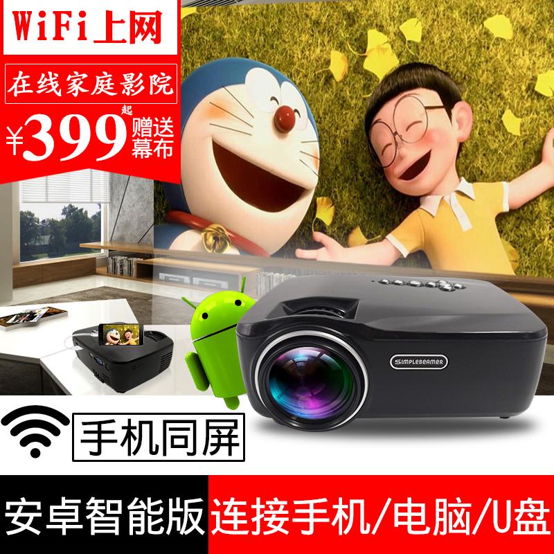 乐佳达gp70无线投屏家用商用便手机热销0件限时抢购